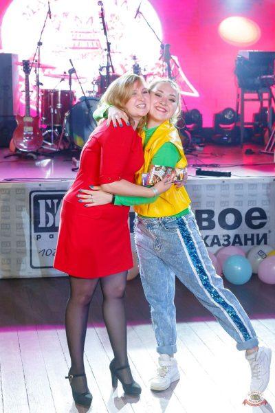 Вечеринка БИМ-Радио: «Мы из 90-х», 17 августа 2018 - Ресторан «Максимилианс» Казань - 27