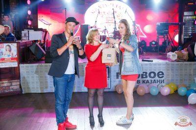 Вечеринка БИМ-Радио: «Мы из 90-х», 17 августа 2018 - Ресторан «Максимилианс» Казань - 28