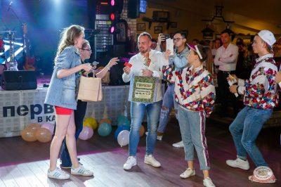 Вечеринка БИМ-Радио: «Мы из 90-х», 17 августа 2018 - Ресторан «Максимилианс» Казань - 30