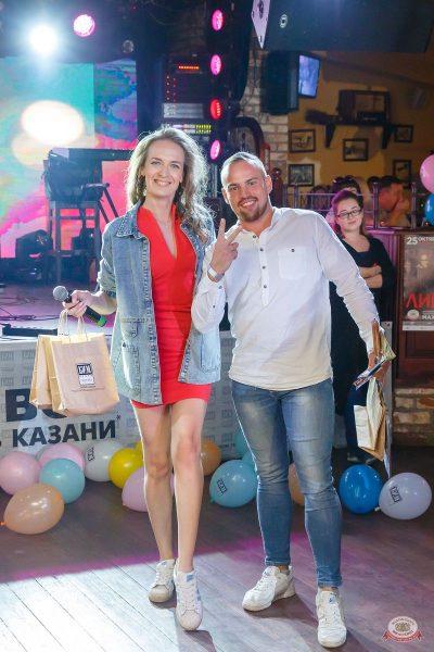 Вечеринка БИМ-Радио: «Мы из 90-х», 17 августа 2018 - Ресторан «Максимилианс» Казань - 31