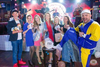 Вечеринка БИМ-Радио: «Мы из 90-х», 17 августа 2018 - Ресторан «Максимилианс» Казань - 34