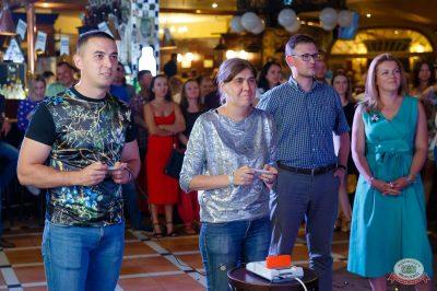 Вечеринка БИМ-Радио: «Мы из 90-х», 17 августа 2018 - Ресторан «Максимилианс» Казань - 37
