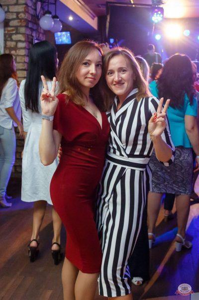 Вечеринка БИМ-Радио: «Мы из 90-х», 17 августа 2018 - Ресторан «Максимилианс» Казань - 48