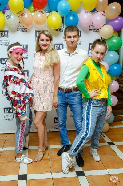 Вечеринка БИМ-Радио: «Мы из 90-х», 17 августа 2018 - Ресторан «Максимилианс» Казань - 5