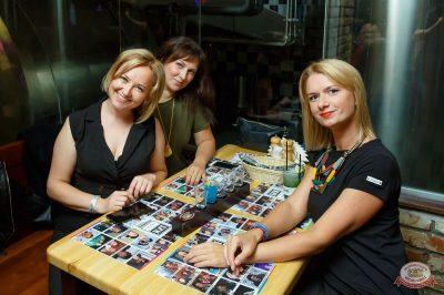 Вечеринка БИМ-Радио: «Мы из 90-х», 17 августа 2018 - Ресторан «Максимилианс» Казань - 51