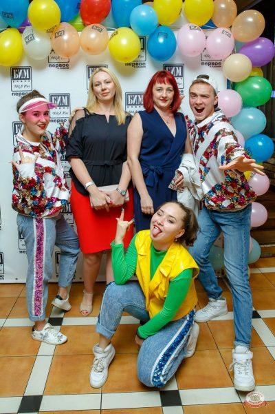Вечеринка БИМ-Радио: «Мы из 90-х», 17 августа 2018 - Ресторан «Максимилианс» Казань - 6