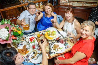 Вечеринка БИМ-Радио: «Мы из 90-х», 17 августа 2018 - Ресторан «Максимилианс» Казань - 64