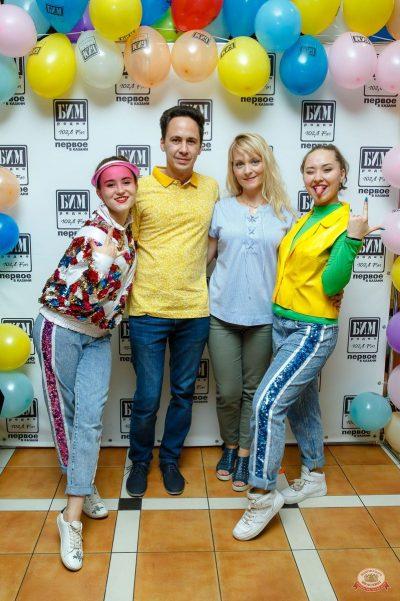 Вечеринка БИМ-Радио: «Мы из 90-х», 17 августа 2018 - Ресторан «Максимилианс» Казань - 7
