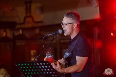 Конкурс Maximilian's band. Второй отборочный тур, 22 августа 2018 - Ресторан «Максимилианс» Казань - 10