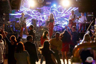 Конкурс Maximilian's band. Второй отборочный тур, 22 августа 2018 - Ресторан «Максимилианс» Казань - 16