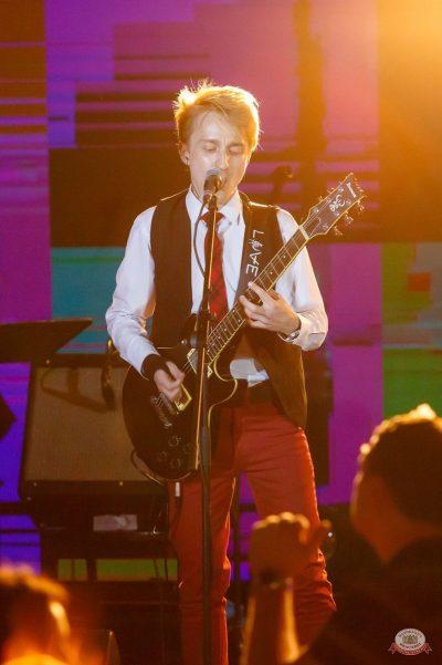 Конкурс Maximilian's band. Второй отборочный тур, 22 августа 2018 - Ресторан «Максимилианс» Казань - 17