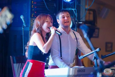 Конкурс Maximilian's band. Второй отборочный тур, 22 августа 2018 - Ресторан «Максимилианс» Казань - 18