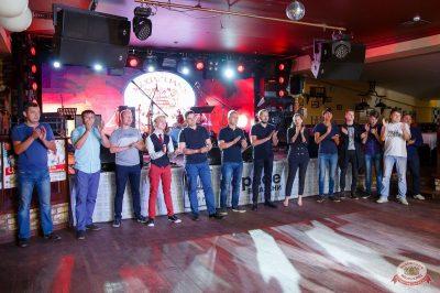 Конкурс Maximilian's band. Второй отборочный тур, 22 августа 2018 - Ресторан «Максимилианс» Казань - 2
