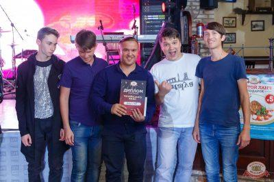 Конкурс Maximilian's band. Второй отборочный тур, 22 августа 2018 - Ресторан «Максимилианс» Казань - 21