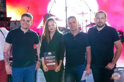 Конкурс Maximilian's band. Второй отборочный тур, 22 августа 2018 - Ресторан «Максимилианс» Казань - 22