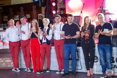 Конкурс Maximilian's band. Второй отборочный тур, 22 августа 2018 - Ресторан «Максимилианс» Казань - 25