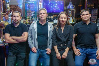 Конкурс Maximilian's band. Второй отборочный тур, 22 августа 2018 - Ресторан «Максимилианс» Казань - 31
