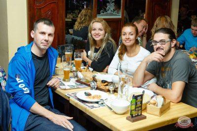 Конкурс Maximilian's band. Второй отборочный тур, 22 августа 2018 - Ресторан «Максимилианс» Казань - 37