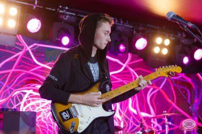 Конкурс Maximilian's band. Второй отборочный тур, 22 августа 2018 - Ресторан «Максимилианс» Казань - 4