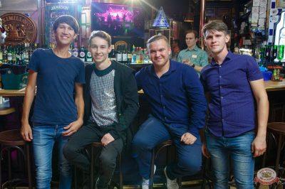 Конкурс Maximilian's band. Второй отборочный тур, 22 августа 2018 - Ресторан «Максимилианс» Казань - 49