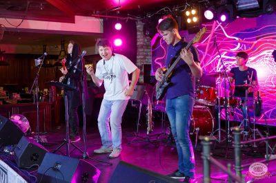 Конкурс Maximilian's band. Второй отборочный тур, 22 августа 2018 - Ресторан «Максимилианс» Казань - 6