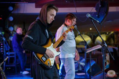 Конкурс Maximilian's band. Второй отборочный тур, 22 августа 2018 - Ресторан «Максимилианс» Казань - 7