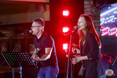Конкурс Maximilian's band. Второй отборочный тур, 22 августа 2018 - Ресторан «Максимилианс» Казань - 9