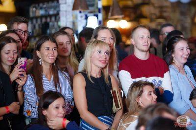 Стендап: Комаров и Щербаков, 23 августа 2018 - Ресторан «Максимилианс» Казань - 14