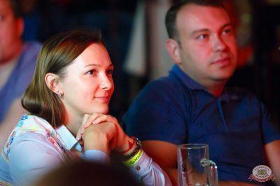 Стендап: Комаров и Щербаков, 23 августа 2018 - Ресторан «Максимилианс» Казань - 19