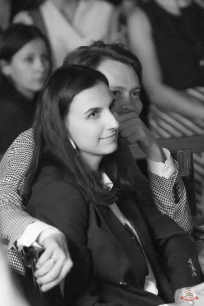 Стендап: Комаров и Щербаков, 23 августа 2018 - Ресторан «Максимилианс» Казань - 20