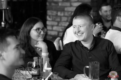 Стендап: Комаров и Щербаков, 23 августа 2018 - Ресторан «Максимилианс» Казань - 21