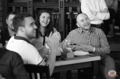 Стендап: Комаров и Щербаков, 23 августа 2018 - Ресторан «Максимилианс» Казань - 22