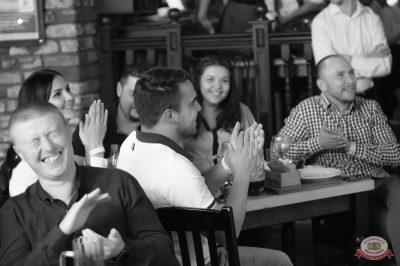 Стендап: Комаров и Щербаков, 23 августа 2018 - Ресторан «Максимилианс» Казань - 23