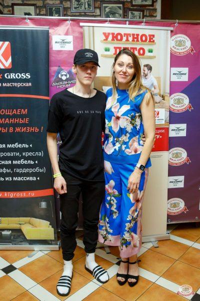 Стендап: Комаров и Щербаков, 23 августа 2018 - Ресторан «Максимилианс» Казань - 58