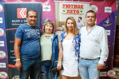 Стендап: Комаров и Щербаков, 23 августа 2018 - Ресторан «Максимилианс» Казань - 59