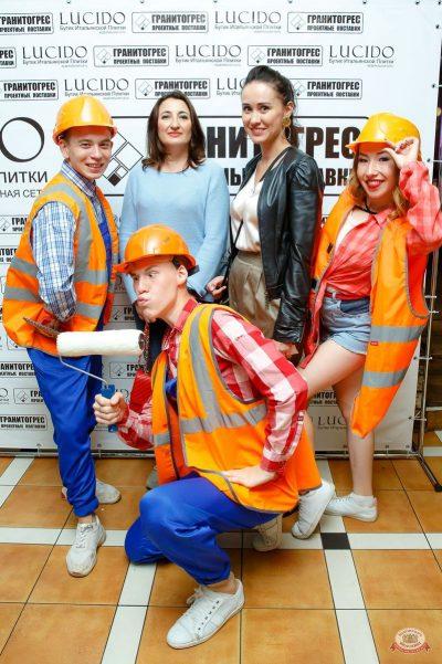 День строителя сжурналом «Интерьерный», 28 августа 2018 - Ресторан «Максимилианс» Казань - 10
