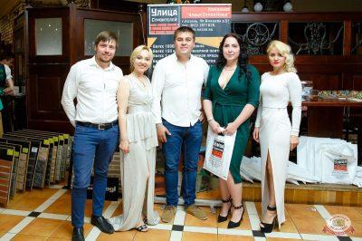 День строителя сжурналом «Интерьерный», 28 августа 2018 - Ресторан «Максимилианс» Казань - 15