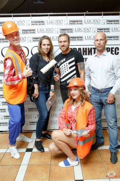 День строителя сжурналом «Интерьерный», 28 августа 2018 - Ресторан «Максимилианс» Казань - 16