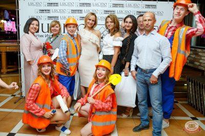 День строителя сжурналом «Интерьерный», 28 августа 2018 - Ресторан «Максимилианс» Казань - 2