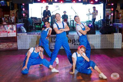 День строителя сжурналом «Интерьерный», 28 августа 2018 - Ресторан «Максимилианс» Казань - 21