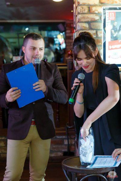 День строителя сжурналом «Интерьерный», 28 августа 2018 - Ресторан «Максимилианс» Казань - 23