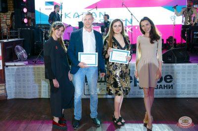 День строителя сжурналом «Интерьерный», 28 августа 2018 - Ресторан «Максимилианс» Казань - 27
