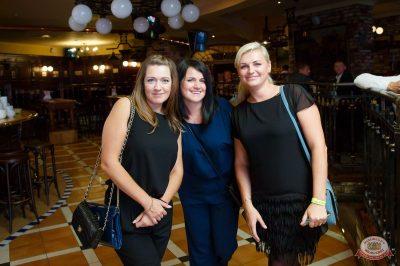 День строителя сжурналом «Интерьерный», 28 августа 2018 - Ресторан «Максимилианс» Казань - 36