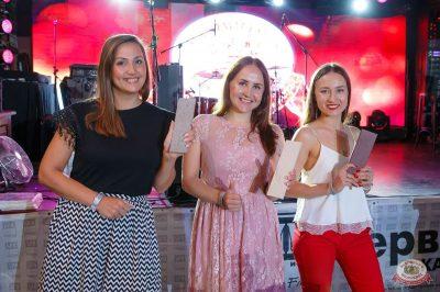 День строителя сжурналом «Интерьерный», 28 августа 2018 - Ресторан «Максимилианс» Казань - 38