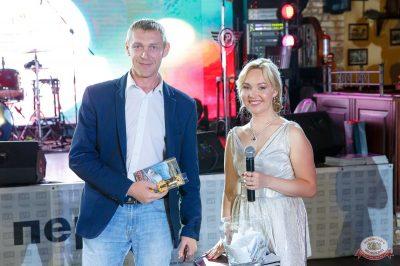 День строителя сжурналом «Интерьерный», 28 августа 2018 - Ресторан «Максимилианс» Казань - 45