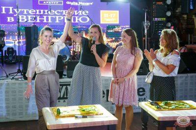День строителя сжурналом «Интерьерный», 28 августа 2018 - Ресторан «Максимилианс» Казань - 54