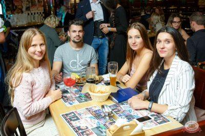 День строителя сжурналом «Интерьерный», 28 августа 2018 - Ресторан «Максимилианс» Казань - 60