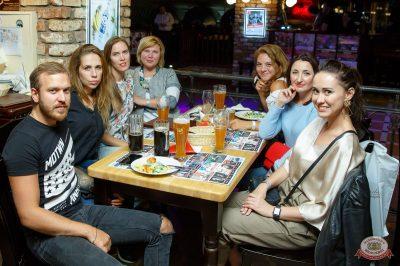 День строителя сжурналом «Интерьерный», 28 августа 2018 - Ресторан «Максимилианс» Казань - 63