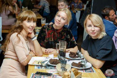 День строителя сжурналом «Интерьерный», 28 августа 2018 - Ресторан «Максимилианс» Казань - 66