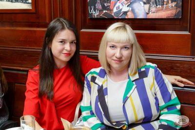 День строителя сжурналом «Интерьерный», 28 августа 2018 - Ресторан «Максимилианс» Казань - 67